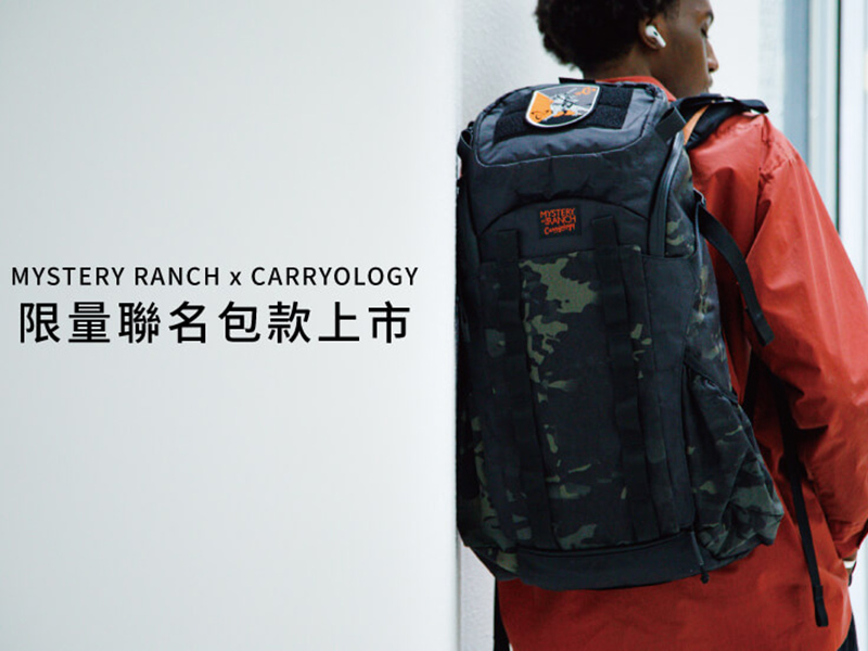 MYSTERY RANCH x CARRYOLOGY   NO ESCAPE PACK